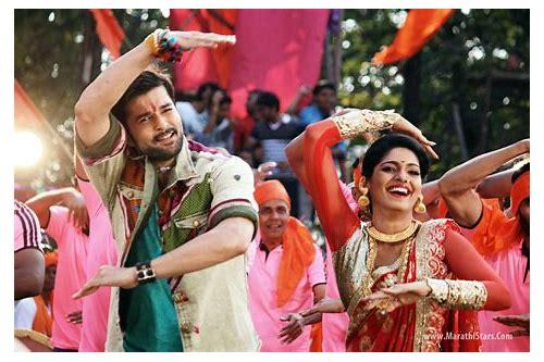 urfi marathi completo filme 2015 baixar gratis