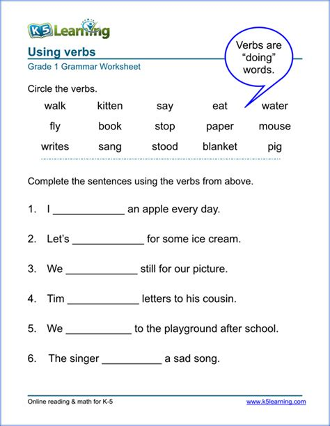 verb worksheets  elementary school printable