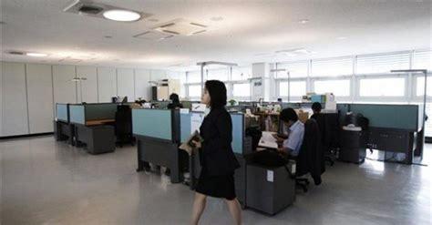 Korean National Institute Of Environmental Research (nier