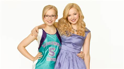 Marilyn Monroe Wallpaper Hd Liv And Maddie Quotes Quotesgram