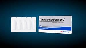 Таблетки от простатита для собак