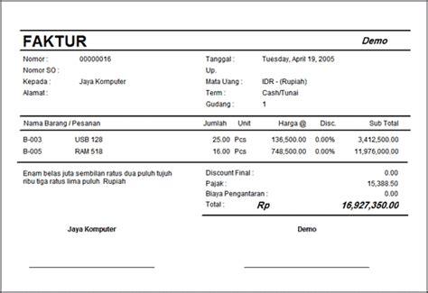 contoh faktur pajak pembelian barang muser desember 2014