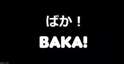 Word japan in japanese writing