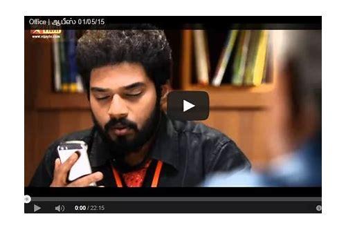 Office Karthik Images Free Download Iclewasde