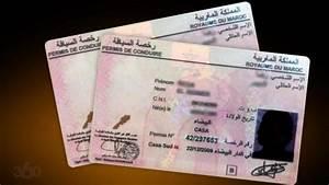 Déclaration De Perte Du Permis De Conduire : maroc prolongation jusqu 39 au 30 juin pour les renouvellements de permis de conduire ~ Medecine-chirurgie-esthetiques.com Avis de Voitures