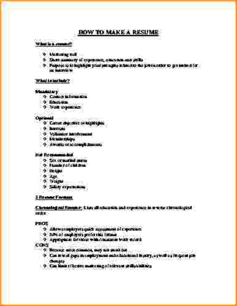 How To Write A School Resume by 6 How To Make A Resume For Application Bibliography Format