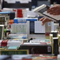 libreria auchan librairie magasin auchan