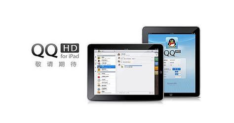 Download Qq App Links