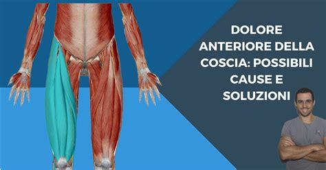 dolore interno coscia inguine muscoli interno coscia manggo