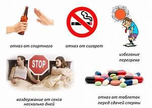 Простат лечения таблетки