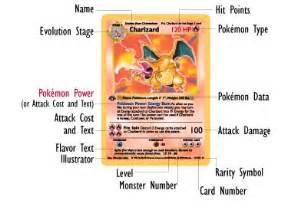 pojo com pokemon rules