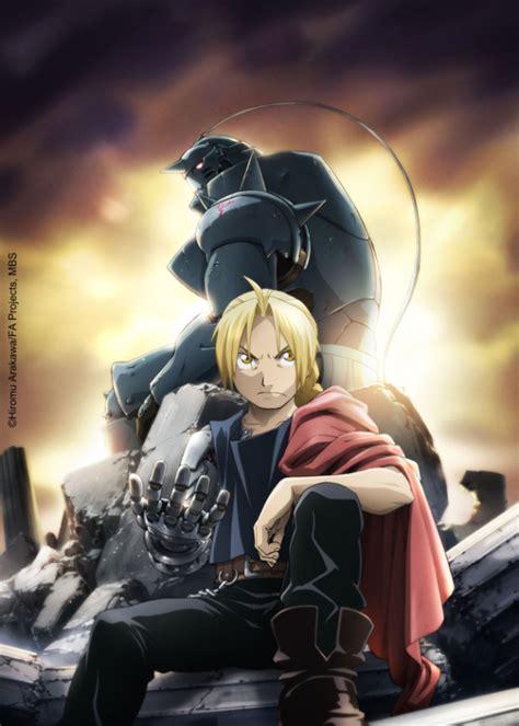 fullmetal alchemist brotherhood absolute anime