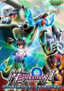 mega evolution special part i available on pokemon tv
