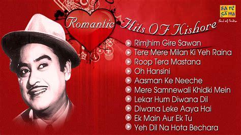 all hindi song mp3 kishor kumar