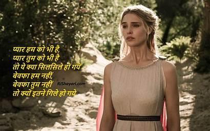 Shayari Sher Hindi Bewafa Sad Dard Poetry