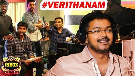 verithanam vijay finally sings  rahman full detail
