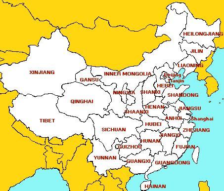 printable map  maps  china maps  printable maps