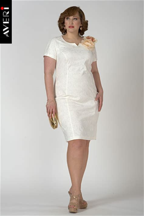 Купить вечерние платья больших размеров в интернетмагазине СамаяМоднаЯ