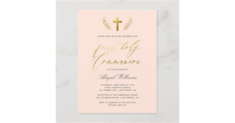 Blush Pink & Gold Calligraphy First Holy Communion