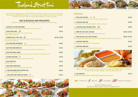 cuisine asiatique simple baan thitiya cuisine hertford official website
