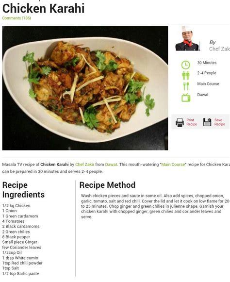 chicken karahi  chef zakir indian food recipes