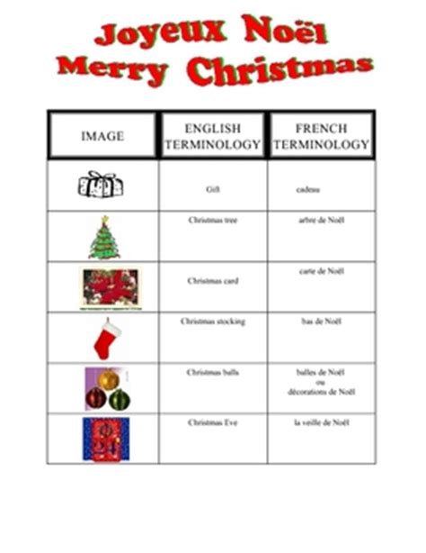 french christmas worksheet festival collections