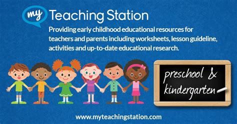 early childhood educational resources lessons