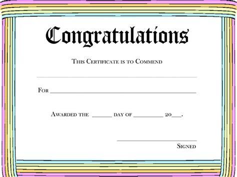 congratulations certificate templates simple congratulations award template sample with rainbow