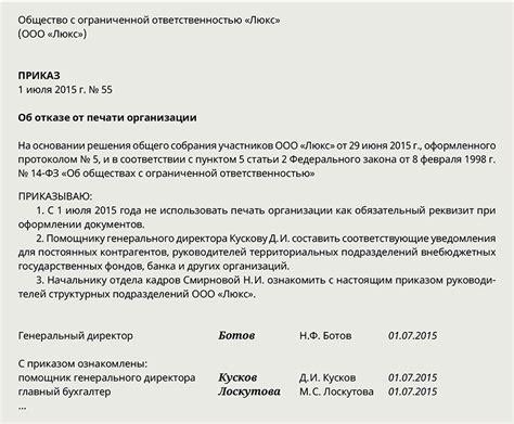 Инструкция по делопроизводству в школе в республике беларусь 2015.