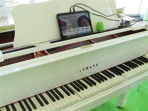 not angka lagu peterpan menghapus jejakmu androidpac not angka dan chord piano