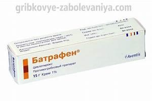 Противогрибковая мазь микосептин цена