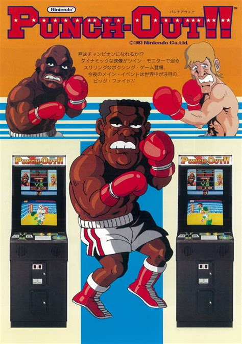 Nostalgia Gamer Arcade Hits Super Punch Out
