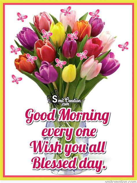 good morning bouquet pictures  graphics smitcreationcom