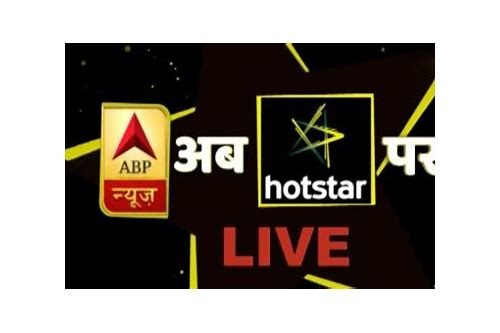 Abp Maza News Channel Live Streaming - NYC