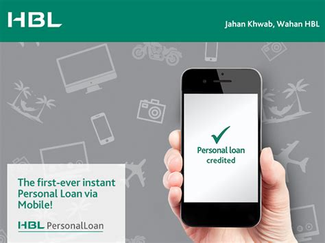 Hbl islamic money market fund. HBL becomes first Pakistani bank to offer instant Personal ...