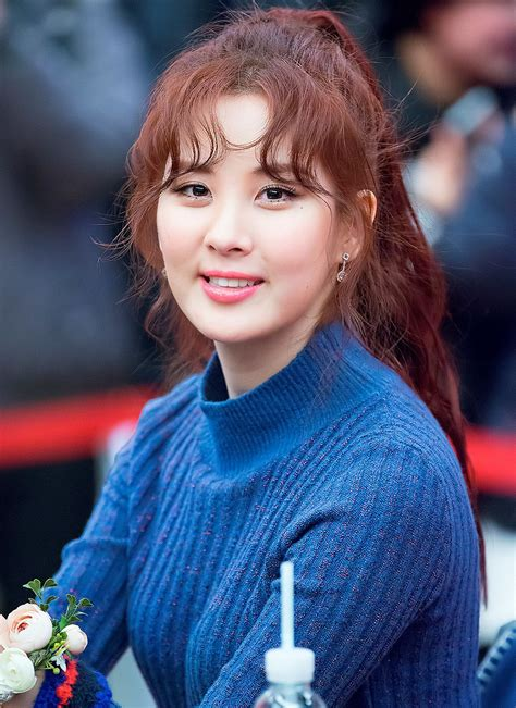Seo Seo by Seohyun