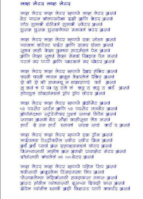 request letter  marathi writing  editing services