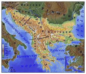 Large physical map of Balkans in russian Balkans Europe Mapsland Maps of the World
