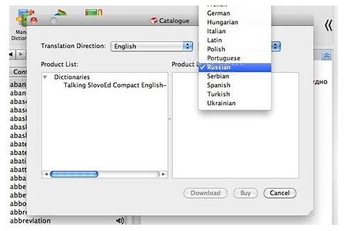 download english uk dictionary for word mac