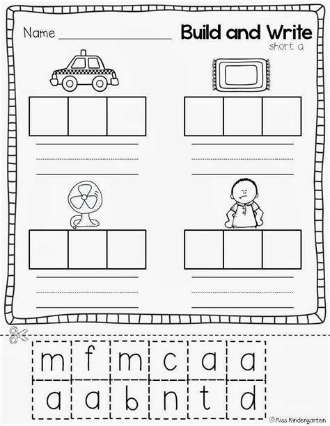 images  cut  paste cvc worksheets