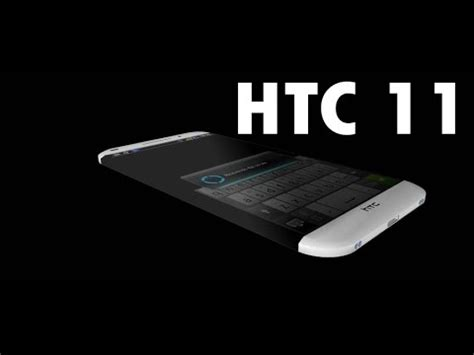 htc one 11 htc 11 release date news and rumours