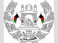 FileEmblem of Afghanistan 19311973svg Wikimedia Commons