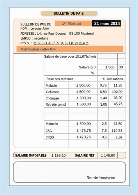 convention collective cadre tunisie modele fiche de paie etam batiment document