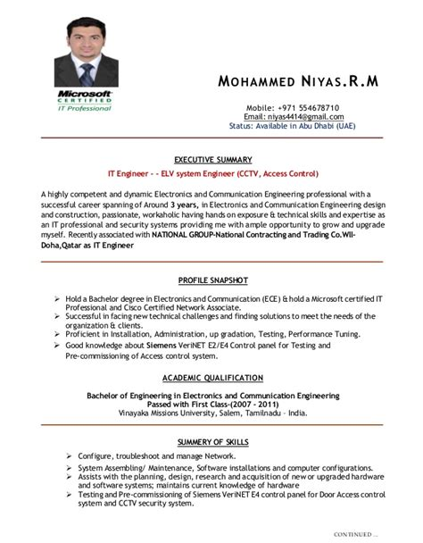 Sccm Profile Resume by Software Configuration Engineer Resume Proofreadingwebsite Web Fc2
