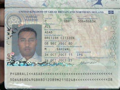cost of visa from ghana