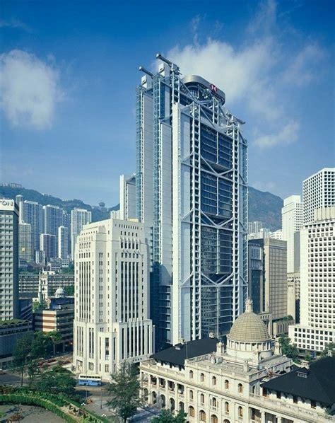 l 39 ancien siège social de la hsbc à hong kong ancien