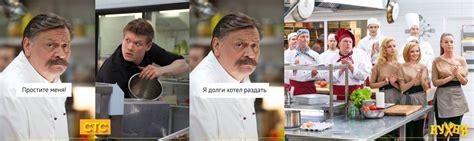 sezon seriala kukhnya otzyvy