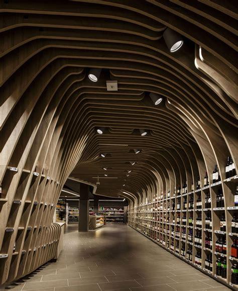 market space   friendly industrial atmosphere