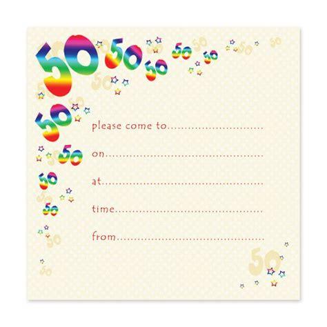 blank  birthday party invitations templates