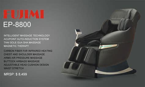 Fujimi Chair Ep 8800 by Homepage Fujimi